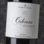 Verónica Ortega Cobrana 2018